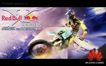 RED BULL X-FIGHTERS v1.0.4
