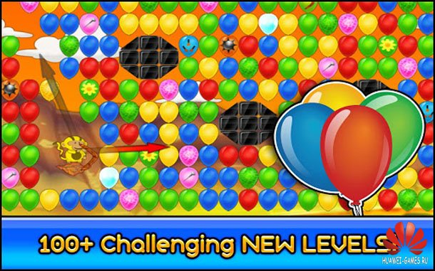 Bloons 2 v1.0.0