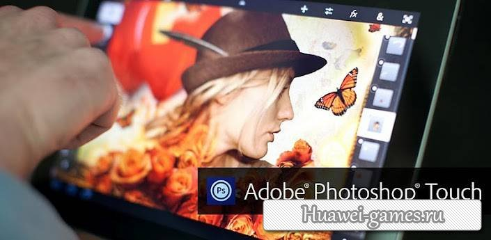 Adobe® Photoshop® Touch 1.7.5