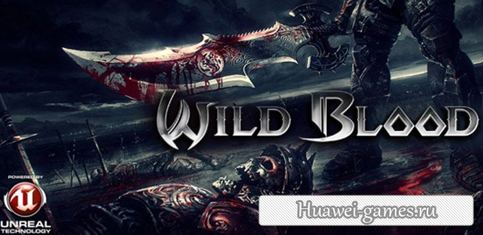 Wild Blood v1.1.1 + [MOD MONEY]