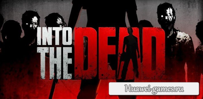 Into the Dead v. 1.5.1 [MOD]