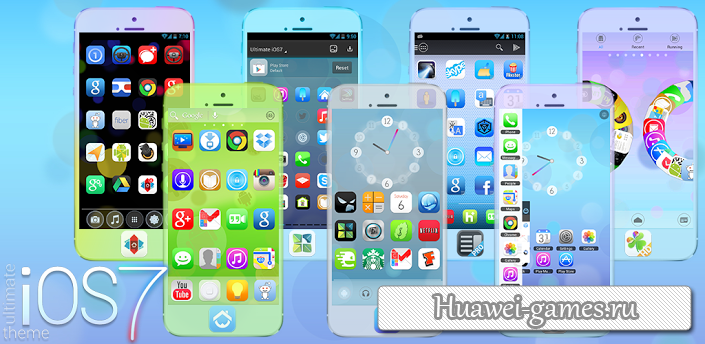 Ultimate iOS7 Launcher Theme v3.4