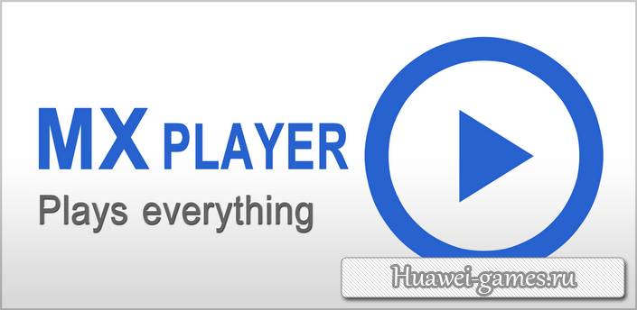 MX Video Player Pro v1.7.21