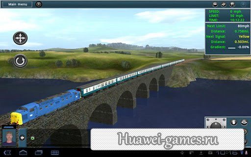 Trainz Simulator HD v1.3.7