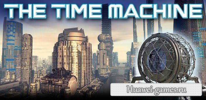 The Time Machine Hidden Object v1.0