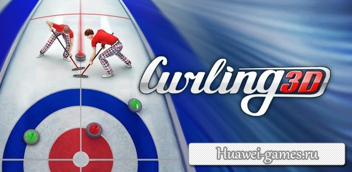 Curling3D HD v2.0.21