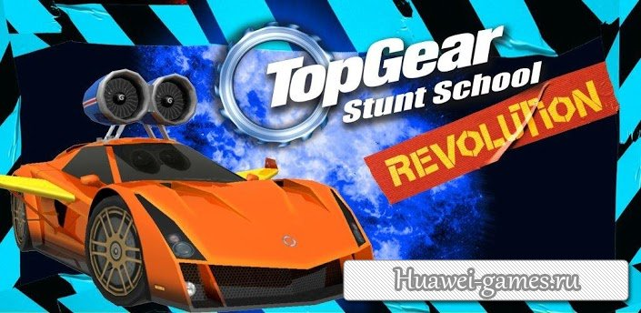 Top Gear Stunt School Revolution Pro v3.6 + [MOD Money]