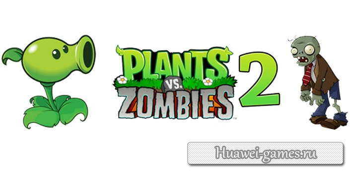 Plants vs. Zombies™ 2 v3.5.1  [Mod Money 7777]