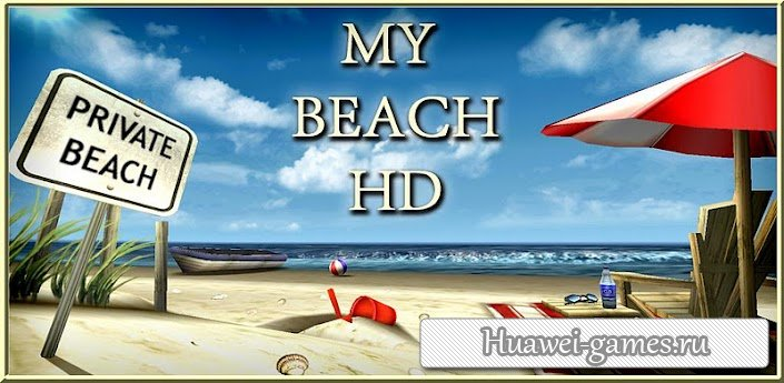 My Beach HD Live Wallpaper v2.1