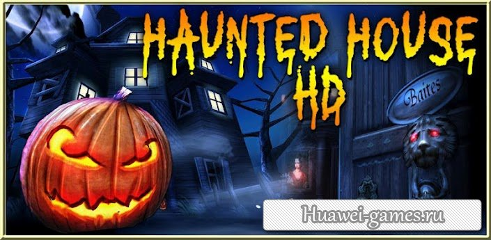 Haunted House HD Live Wallpaper v1.6