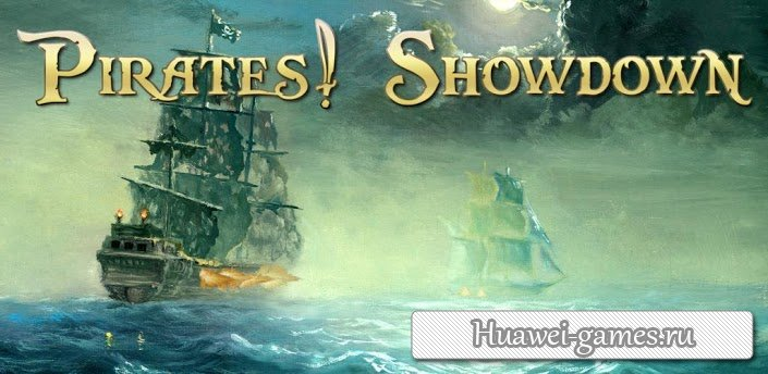 Pirates! Showdown v1.1.39
