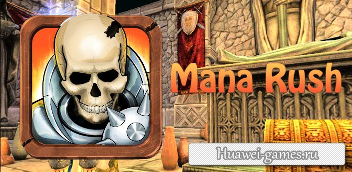 Mana Rush v11 + [MOD MONEY]