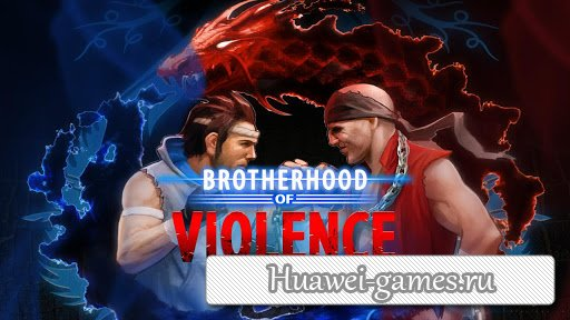 Brotherhood of Violence v1.0.9 + [MOD]
