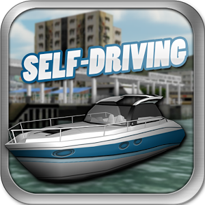 Vessel Self Driving (HK Ship) v1.0.1f
