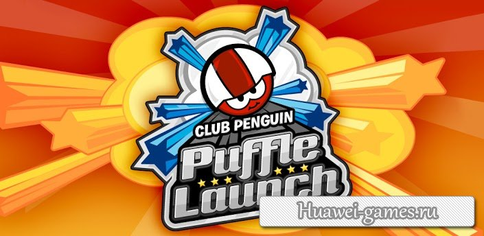 Puffle Launch v.1.3