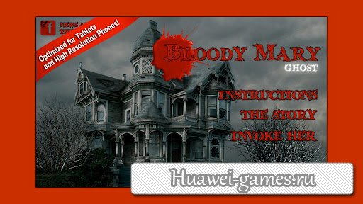 Bloody Mary - Ghost v1.5