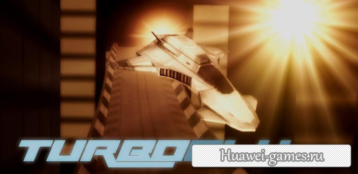 TurboFly HD v2.11