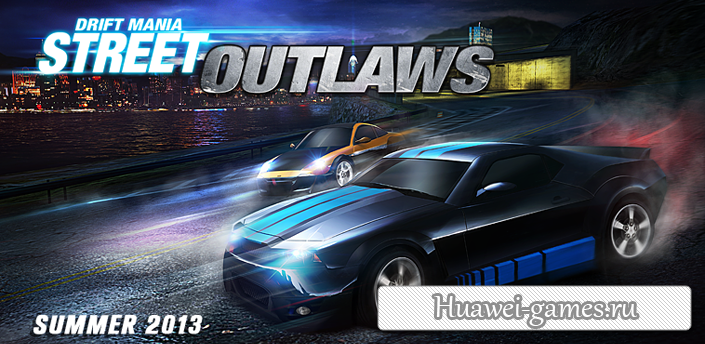 Drift Mania: Street Outlaws v1.05