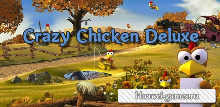 Crazy Chicken Deluxe v2.3.3