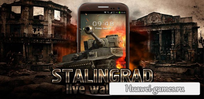 Stalingrad Live wallpaper v1.0.2
