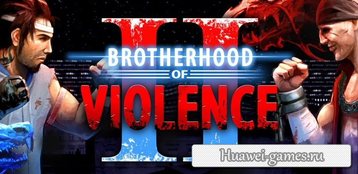 Brotherhood of Violence II v2.3.10