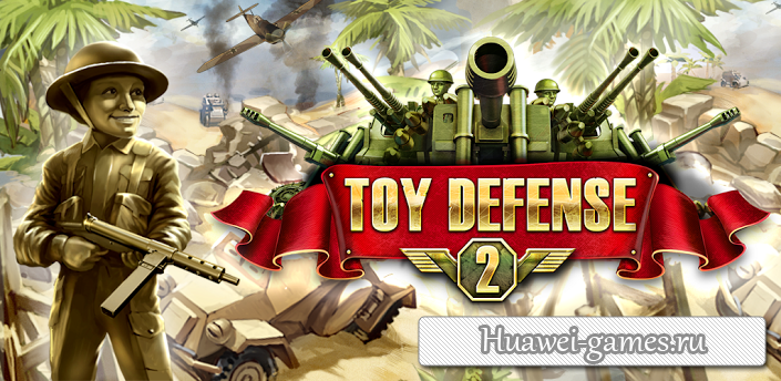 Toy Defense 2 v2.1