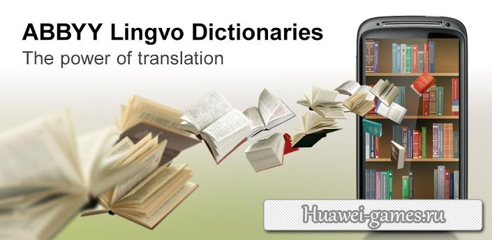 ABBYY Lingvo Dictionaries v3.0.141.5