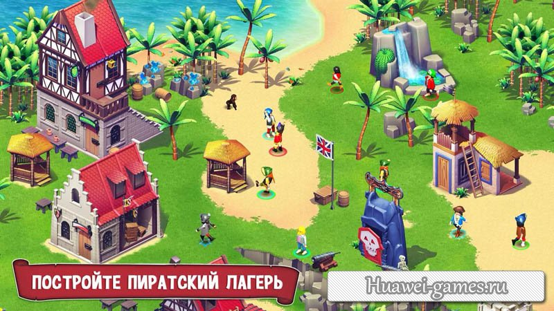 PLAYMOBIL Pirates v1.3.0 (mod)