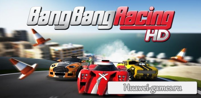 Bang Bang Racing HD v1.10