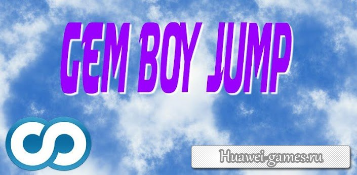 Gem Boy Jump HD v1.7
