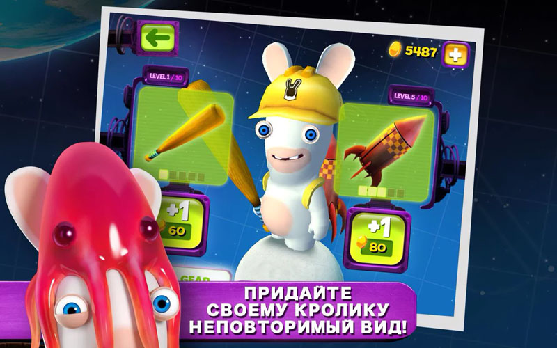 Rabbids Big Bang v1.1.0