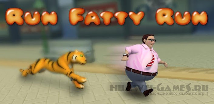 Run Fatty Run v1.1