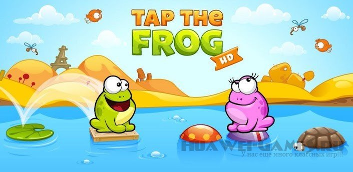 Tap the Frog HD v1.5.3