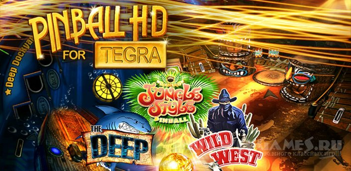Pinball HD for Tegra v1.0_2077 [Non Tegra]