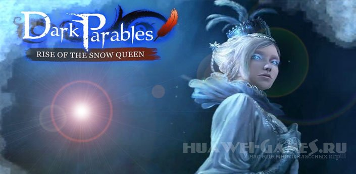 Dark Parables: Snow Queen CE v1.0.0 [Full]