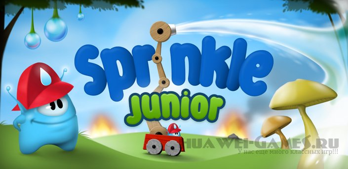 Sprinkle Junior v1.1.1