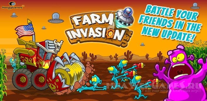 Farm Invasion USA Premium v1.3.4