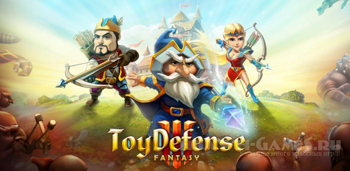 Toy Defense 3: Fantasy  v1.22.1