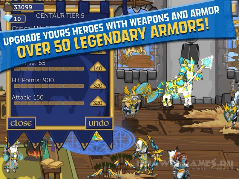 Legendary Wars v1.0