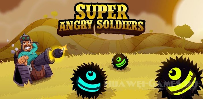 Super Angry Soldiers v1.0.1