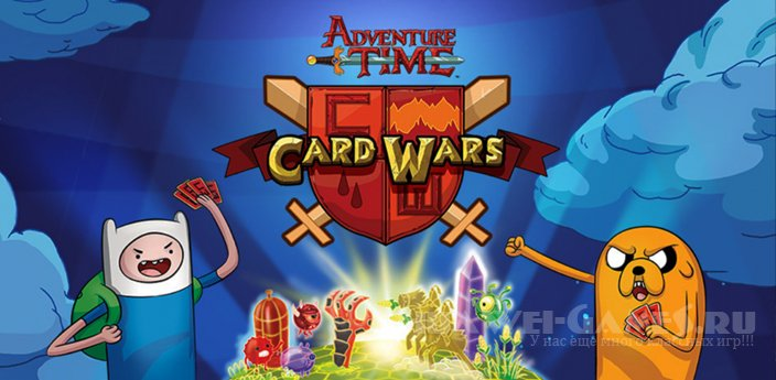 Card Wars - Adventure Time v1.5.0
