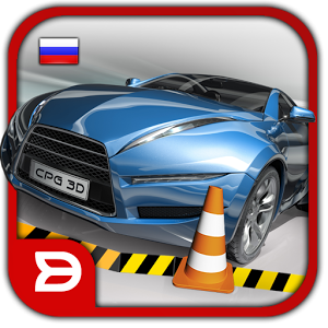 Car Parking Game 3D v1.00.006 [MOD MONEY]