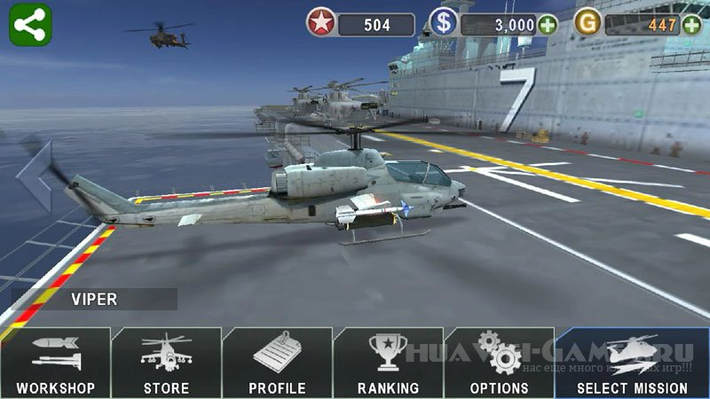 GUNSHIP BATTLE: Helicopter 3D v1.4.0