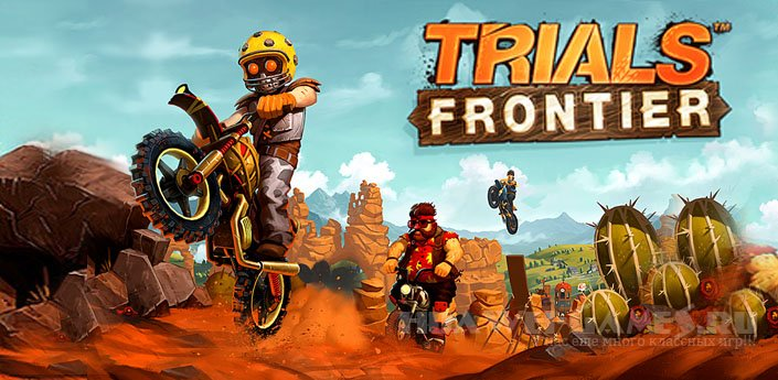 Trials Frontier v3.2.4 [MOD MONEY]