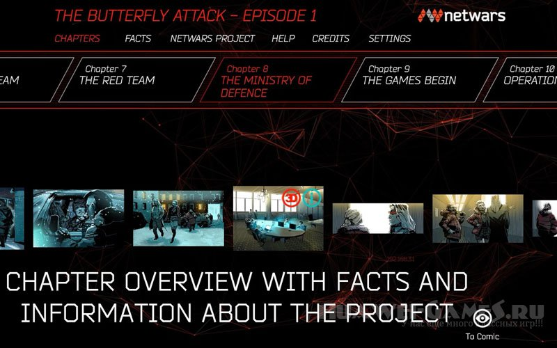 netwars – The Butterfly Attack v1.0.12025.60
