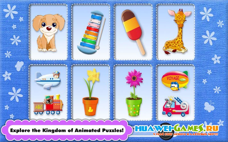 Kids Animated Puzzle -Toddlers v1.0 (FULL)