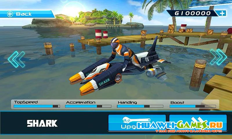 Powerboat Racing 3D v1.1 [MOD MONEY]