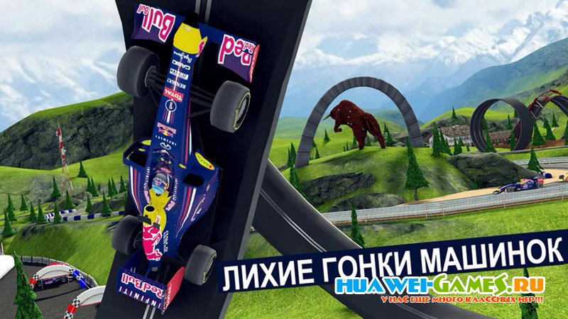 Red Bull Racers v1.1 [MOD MONEY]