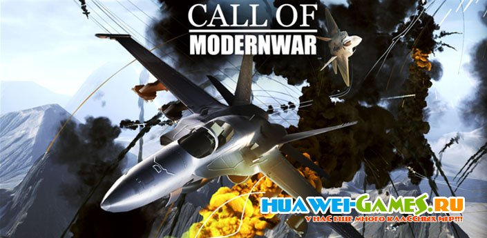 Call Of ModernWar:Warfare Duty v1.0.1 [MOD MONEY]