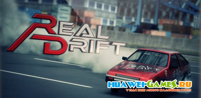 Real Drift Car Racing v3.4